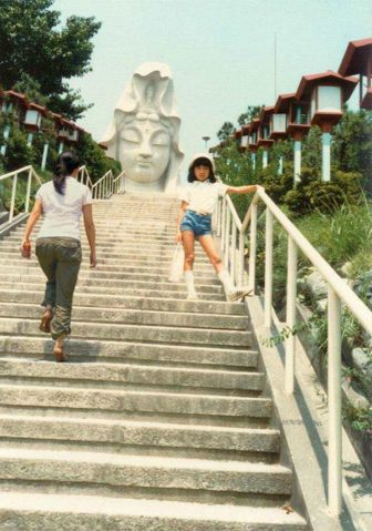 Adult and child versions of Chino Otsuka appear together in this unusual and intriguing art work