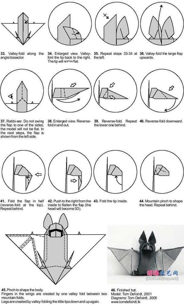 Page 3 of the paper folding tutorial for a sitting origami bat that is a funny and freaky halloween decoration